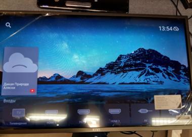 Экспертиза качества телевизора KIVI 32HK30G