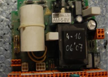 Промышленная экспертиза возгорания электронных комплектующих на плате управления электроприводом ворот