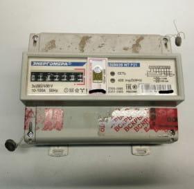 Выявление несанкционированного вскрытия, а также признаков нарушения пломбировки счетчика электрической энергии Энергомера ЦЭ6803ВМ7-Р31
