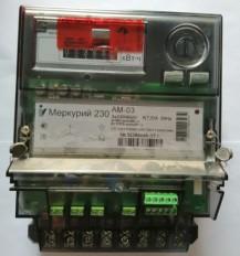 Экспертиза на предмет безучетного потребления электроэнергии